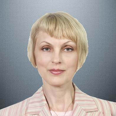 Надежда Сергеевна Серых.